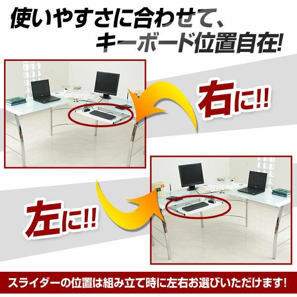 Computer desk desk L shaped glass desks Desk Office desk desktop desk