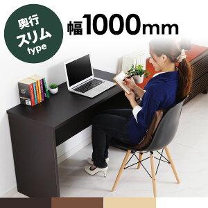 パソコン リビング オフィス