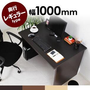 クーポン パソコン オフィス シンプル