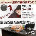 デスクパソコンデスク幅140cm×奥行70cmワークデスクオフィスデスクシンプルデスクPCデスク机つくえ平机事務机学習机勉強机パソコンラックパソコン台木製