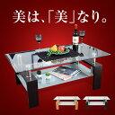 テーブル ローテーブル センターテーブル リビングテーブル ガラステーブル カフェテーブル ガラス リビング モダン センター ガラス製 応接テーブル おしゃれ