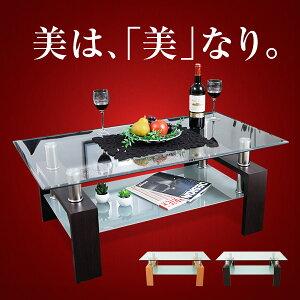 テーブル ローテーブル センターテーブル リビングテーブル ガラステーブル テーブル カフェテーブル ガラス リビング モダン ・・・