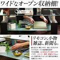 テーブルローテーブルセンターテーブルリビングテーブルガラステーブルガラスリビングモダンセンターガラス製応接テーブルおしゃれウォールナットtable選べる2カラー[60×110]