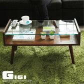 ローテーブル テーブル ガラステーブル リビングテーブル ガラス オーク 木製 収納棚付き モダン 送料無料 送料込