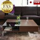 テーブル 国産 ローテーブル 収納 ガラステーブル センターテーブル リビングテーブル 木製テーブル カフェテーブル 収納 天然木 ウォールナット ウォルナット ガラス 日本製
