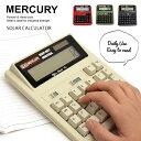 マーキュリー/MERCURY/ソーラーカリキュレーター MESOCA (MESACO) 電卓 アメリカン雑貨 文房具 計算機 インテリア 卓上 レトロ キーボード おしゃれ /あす楽