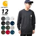カーハート/carhartt K126 メンズ トップス ロンT Long Sleeve Workwear Pocket T-Shirt ブルー チャコール ネ...