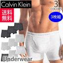 カルバン・クライン/Calvin klein メンズ ボクサーパ