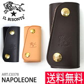 イルビゾンテ/IL BISONTE 【送料無料】レザー キーケース keycase C0378 P VACCHETTA 牛革 男女兼用 ユニセックス イタリア製