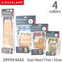 キッカーランド/KIKKERLAND ZIPPER BAGS CU145 S M L T 5oz/4枚入 16oz/3枚入 17oz/3枚入 32oz/2枚入 ...