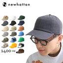 ニューハッタン/NEWHATTAN 1400 CAP ブリムキャップ /帽子 メンズ レディース 全19color デニム ヴィンテージ 小物 ベースボール フ...