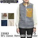 パタゴニア/patagonia ウィメンズ・クラシック・レトロX・ベスト レディース W's Classic Retro-X Vest 23083 もこもこ ベスト フリース レギュラーフィット 防寒 キャンプ【あす楽】【送料無料】