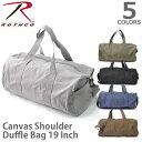 ロスコ /Rothco Canvas Shoulder Duffle Bag 19 Inch ダッフルバッグ ボストンバッグ ショルダーバッグ 旅行 ジム バッ...