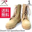 ロスコ /Rothco Desert Tan Speedlace Boot 5057R デザートタン スピードレース ミリタリーブーツ 編み上げブーツ メンズ 靴 シューズ ブーツ ユニセックス【あす楽】【送料無料】