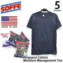ソフィー/SOFFE Ringspun Cotton Moisture Management Tee 682M メンズ コットン シャツ 3-PACK コットンシャツ インナー 半袖 Tシャツ 3枚セット 米軍