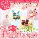Spring_set30