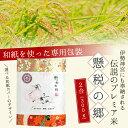 Yamaji_yuzen