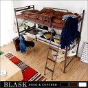 ロフトベッド 宮・コンセント付き 階段はしご ハイタイプ シングルベッド ひとり暮らし フレームベッド パイプベッド デスク システムベッド