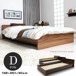ベッド ベッドフレーム ロータイプ すのこベッド マットレス対応 マットレス落とし込み ダブル モダン ダブルベッド フレーム