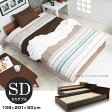ベッド ベッドフレーム ロータイプ すのこベッド マットレス対応 マットレス落とし込み セミダブル モダン セミダブルベッド フレーム