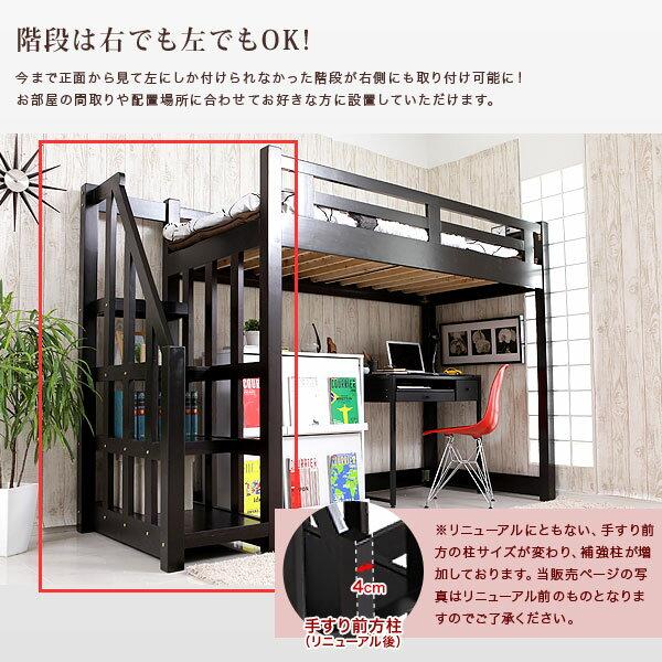 ... ロフトベッド 木製ベッド 2段ベ