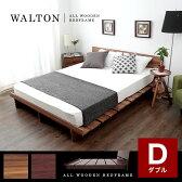 ベッド ベッドフレーム ダブル ロータイプ すのこベッド マットレス対応 ダブル モダン ダブルベッド ベット ベットフレーム フレーム
