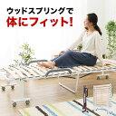 折り畳みベッド すのこベッド 薄型 ウッドスプリング 折りたたみ 折りたたみ すのこ スノコ ベッド シングル 湿気・カビ対策 通気性 一人暮らし ワンルーム シンプル