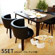 ダイニングテーブル5点セット セット 5点 ダイニングセット ダイニングテーブルセット 木製チェアー(イス、椅子) セット シンプル テーブル 新生活