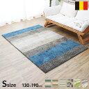 ベルギー産 ラグ カーペット ラグ マット ラグマット シャギーラグ 130×190 絨毯 じゅうたん 長方形 CARPET ヨーロッパ ウィルトン ジャガード...