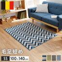 ラグ ラグマット ベルギー産 SSサイズ 100×140 ベルギーラグ 絨毯 じゅうたん 夏 夏用 夏ラグ 北欧家具との相性◎