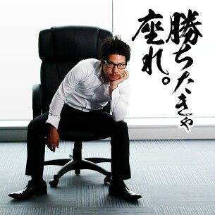 オフィス パソコンチェアー オフィスチェアー パーソナルチェアー キャスター ハイバックチェ
