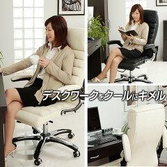 オフィスチェアオフィスチェアープレジデントチェアー(パソコンチェアー椅子イスいす)ロッキングハイバック会議用役員室pcチェア