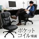 パソコンチェア パソコンチェアー オフィスチェア オフィスチェアー ハイバック チェア pcチェア OAチェア デスクチェア ワークチェア おすすめ キャスター 社長椅子 椅子 イス いす