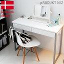 デスク パソコンデスク おしゃれなスチール脚の北欧デスク 幅102cm 北欧家具 北欧 デンマーク産