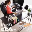 パソコンデスク デスク 机 (パソコン机 desk 学習机 L字型 机 学習デスク 勉強机 パソコン台 PCデスク SOHO家具 専門)