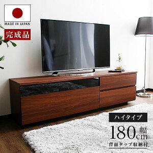 [5%OFFCP! 5/9 20:00-5/16 23:59] テレビ台 ハイタイ