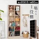 本棚 【80x202.5cm/ハイタイプ】 シェルフ コミッ...