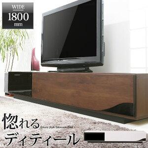 テレビ台 ローボード 幅180cm 完成品 テレビボード リ