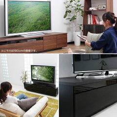 テレビボード140cmテレビ台TV台TVボード完成品AVボードテレビラックTVラックAVラック国産日本製白黒茶ウォルナット
