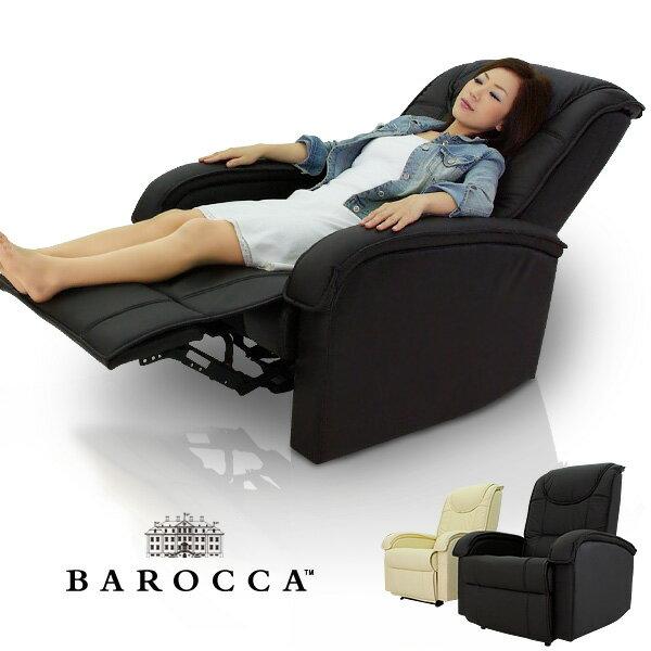 リクライニングソファ 一人用 ソファ 1人用 一人掛け ソファー リクライニングソファー リクライングチェア 1人掛けソファ オットマン一体型 いす イス 椅子 一人 リラックスチェア