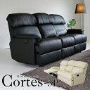 ソファ リクライニングソファ ソファ ソファー 2人掛け 3人掛け 3Pソファ オットマン リクライニングチェアー リクライングチェア サイドテーブル sofa