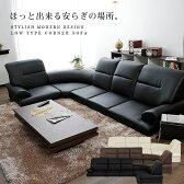 ソファ ソファー フロアソファ ロータイプ 左右対応 コーナーソファー 5人掛け 木製テーブル付きソファー リビングソファー sofa