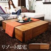 ローテーブル センターテーブル ウォールナット 突板使用 スクエア型 デザイン テーブル リビングテーブル 引き出し Arsenal