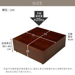 リビングテーブルセンターテーブルローテーブルコーヒーテーブル木製テーブル突板75×75cmスクエア型カフェ