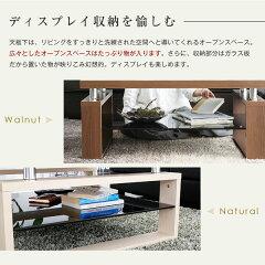 センターテーブルテーブル木製ガラスリビングテーブルローテーブル収納棚ブラウンウォールナット調ウォルナット調長方形スクエア型カフェ一人暮らしワンルーム送料込み送料無料