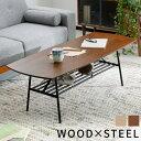 リビング ローテーブル センターテーブル コーヒーテーブル 収納棚付き 無垢 モダン ちゃぶ台 テーブル