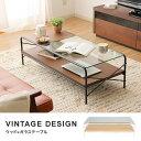 テーブル センターテーブル ローテーブル 収納 シンプル ガラス 木製 カフェ 家具