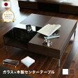 ローテーブル 木製 日本製 ウォールナット 【送料無料】 完成品 国産 木製テーブル テーブル 天然木ウォールナット製 リビングテーブル ガラス 引き出し 正方形