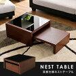 リビングテーブル ネストテーブル 突板 センターテーブル ローテーブル コーヒーテーブル 木製 テーブル ガラス天板 60×60cm スクエア型 カフェ