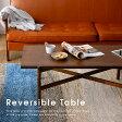 テーブル センターテーブル ローテーブル 長方形 楕円形 幅110cm リバーシブル シンプル 突板 木製 送料無料 送料込